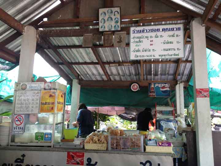 Banco di Khao soi