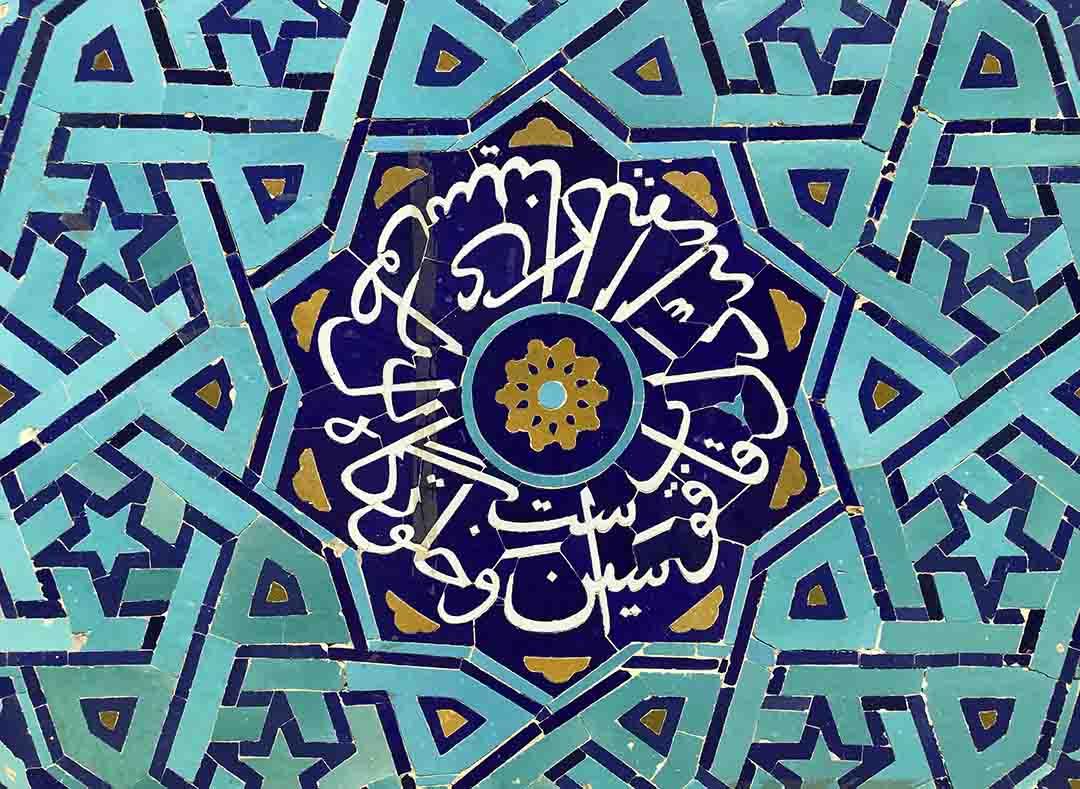 2 settimane fai da te in Iran (2 di 4: Yazd e Varzaneh)
